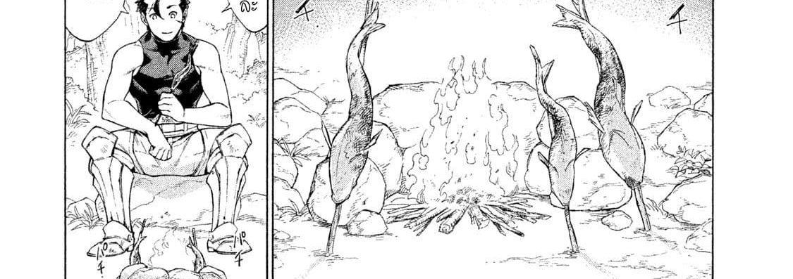อ่านการ์ตูน Henkyou no Roukishi - Bard Loen ตอนที่ 1 หน้าที่ 49