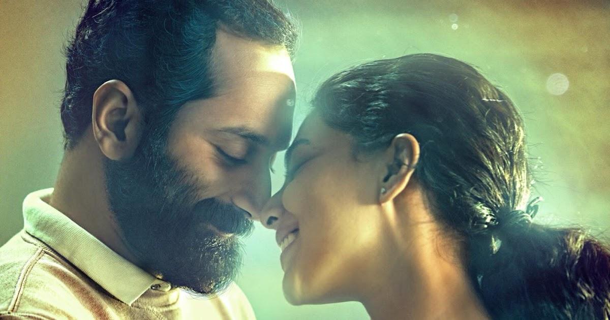 Images of Malayalam Sad Movie Songs Vidyalayam - #rock-cafe