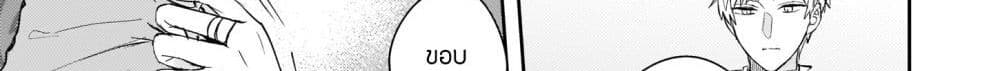 อ่านการ์ตูน Skill Daidokoro Shoukan wa Sugoi! Isekai de Gohan Tsukutte Point Tamemasu ตอนที่ 8 หน้าที่ 114