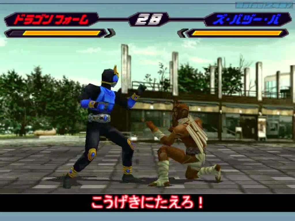 Sword art online game pc multiplayer