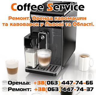 Ремонт кавоварок Saeco