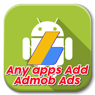 যে কোন Apps Ads Remove করুন + নিজের Ads বসিয়ে ইনকাম করুন( প্রথম পর্ব)