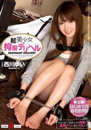 Dịch vụ bán dâm tận nơi của em sinh viên Yui Nishikawa MIDE-226 Yui Nishikawa