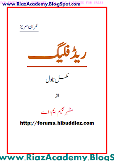 Red Flag (Imran  Series) by Mazhar Kaleem