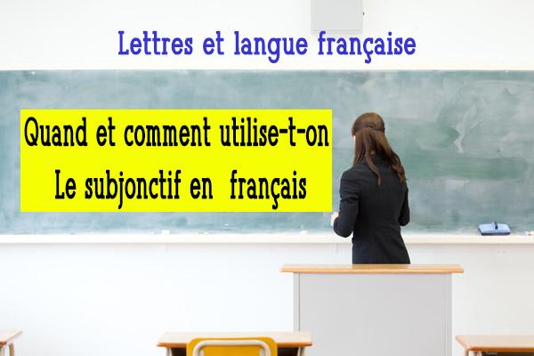 Quand et comment utilise-t-on le subjonctif en français