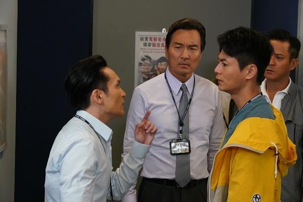 Nhân Chứng Rắc Rối TVB