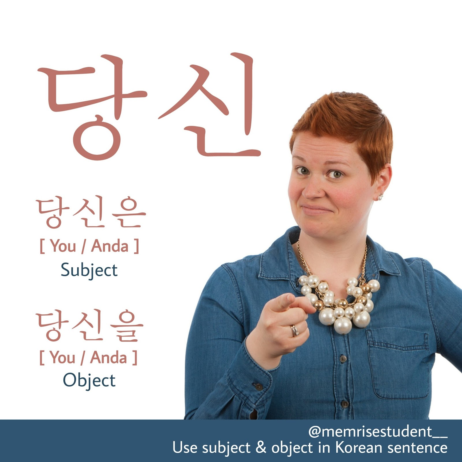 """How do you say """"you"""" in Korean politely and in a formal way?"""