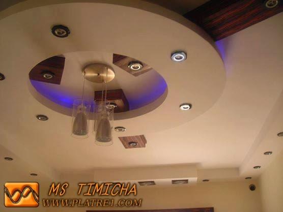 decor plafond