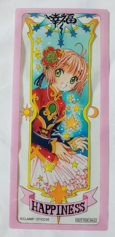 [CLAMP] Card Captor Sakura et autres mangas - Page 39 KakaoTalk_20190101_014715097