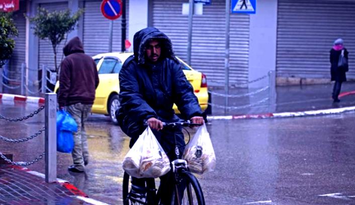 تارودانت24 _  توقعات أحوال الطقس اليوم الاثنين بالمغرب