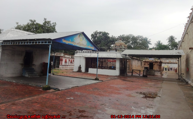 Araneriyappar Siva Temple