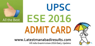 UPSC ESE Admit Card 2016, UPSC Engineering Services Examination 2016 Admit Card, UPSC ESE 2016 Admit Card