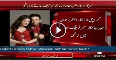 Entertainment, news, pakistan news, PAKISTAN, azfar rehman, ayesha umar, Omar, ayesha umar road accident, super highway road accident, actress road accident,
