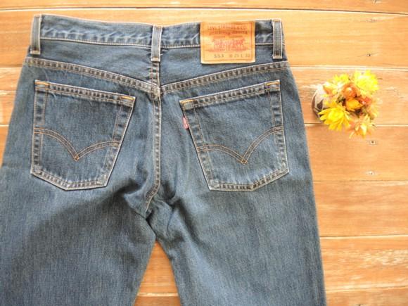Levis 553 classic blue jeans
