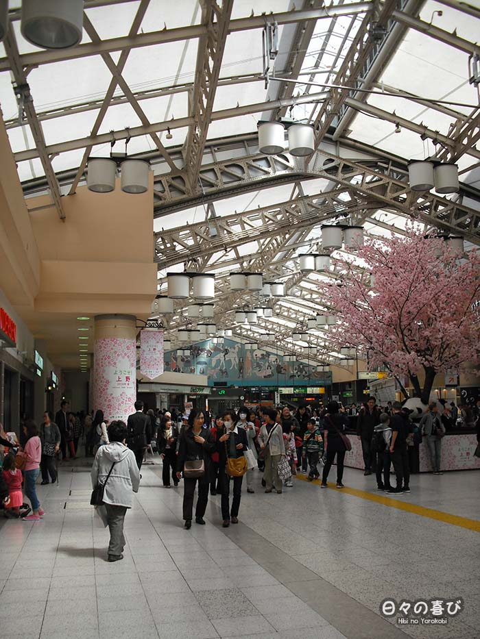 vue hall ueno station