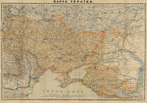 Карта україни, 1918