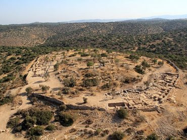 Restos arqueológicos que describen reinado de David