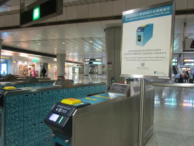 九龍駅 QRコード改札機