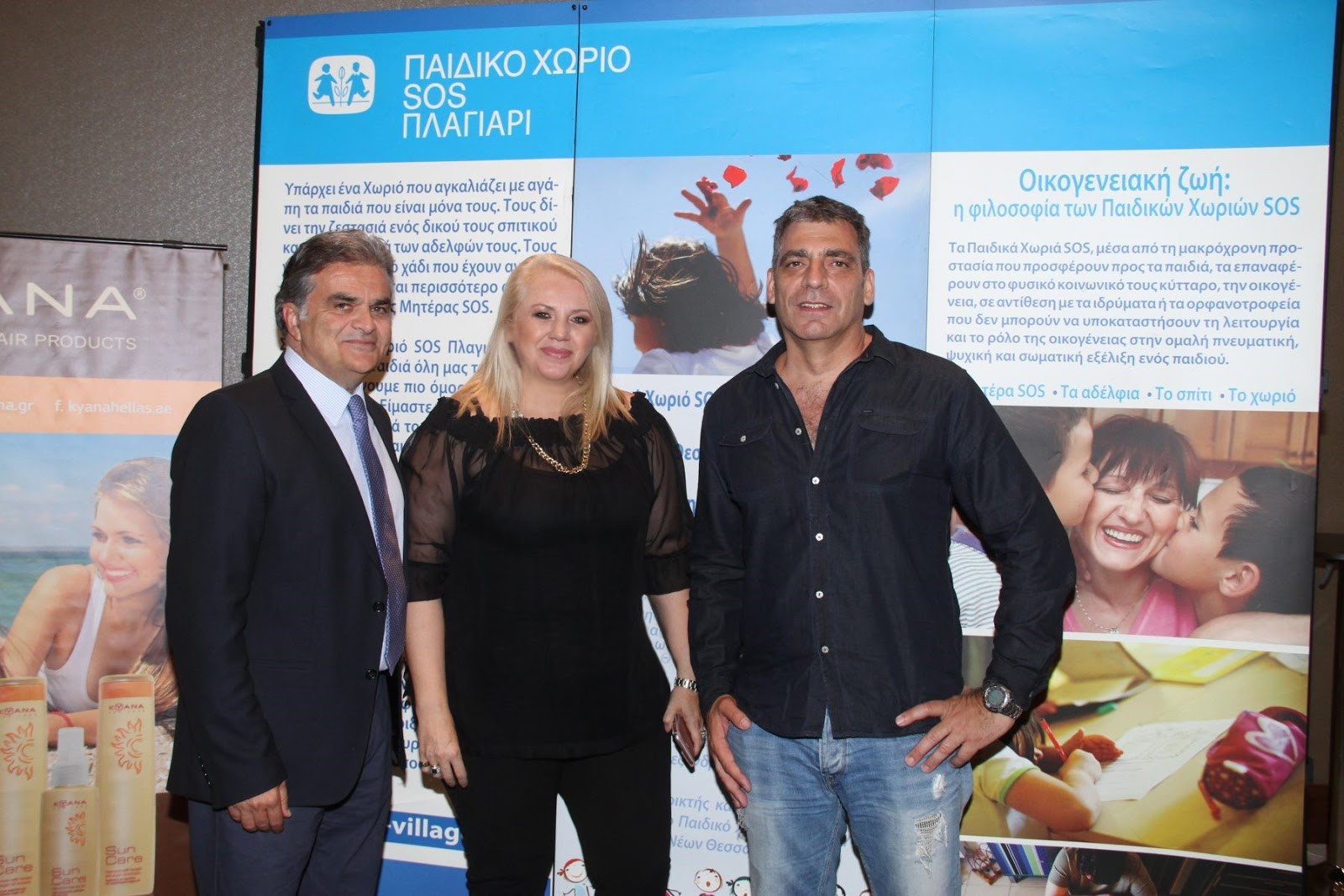 eeedfffead Γιώργος Πρωτόπαπας (Γενικός Διευθυντής των Παιδικών Χωριών SOS Ελλάδος)