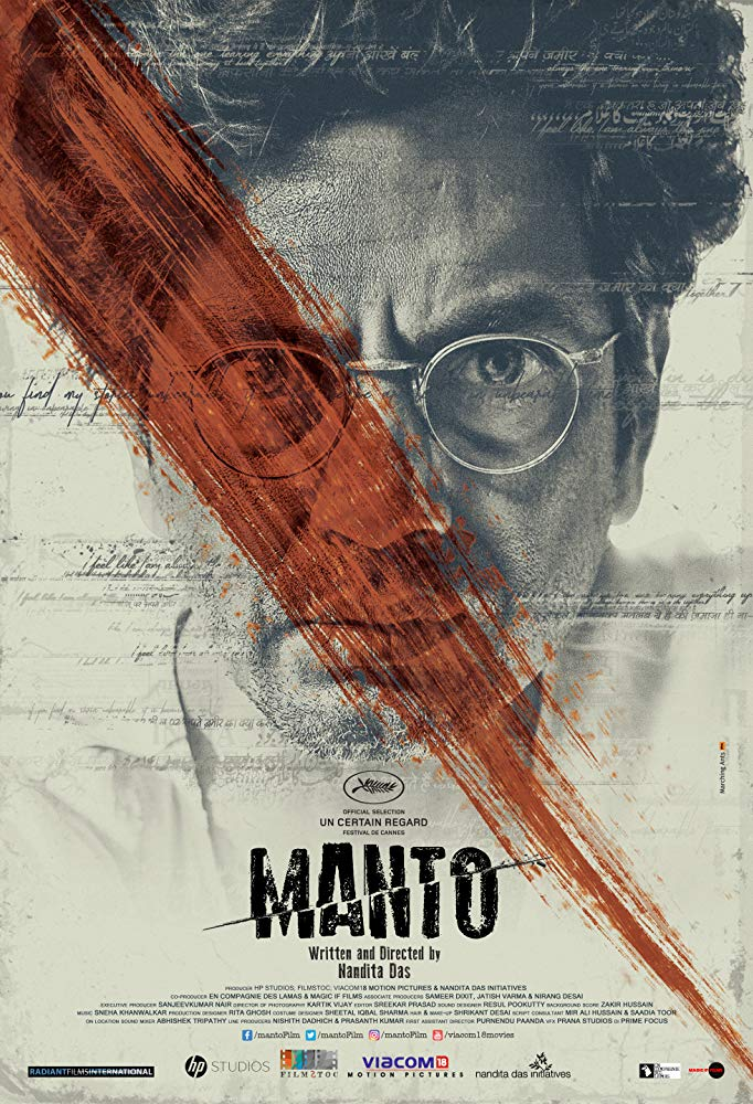 Manto [Sub: Eng]