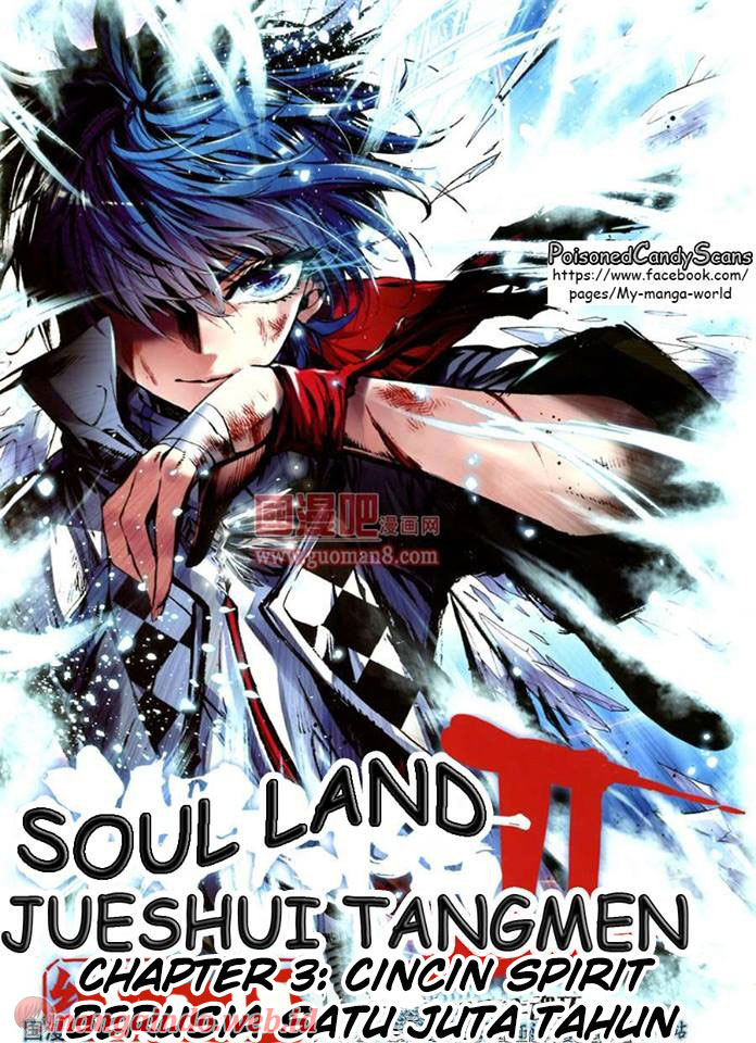 Soul Land 2 Chapter 3