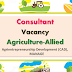 Consultants Recruitment in Centre For Agrientrepreneurship Development (CAD), MANAGE