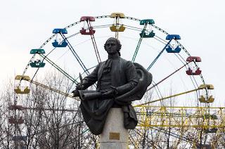 Пам'ятник Ломоносову у Харкові