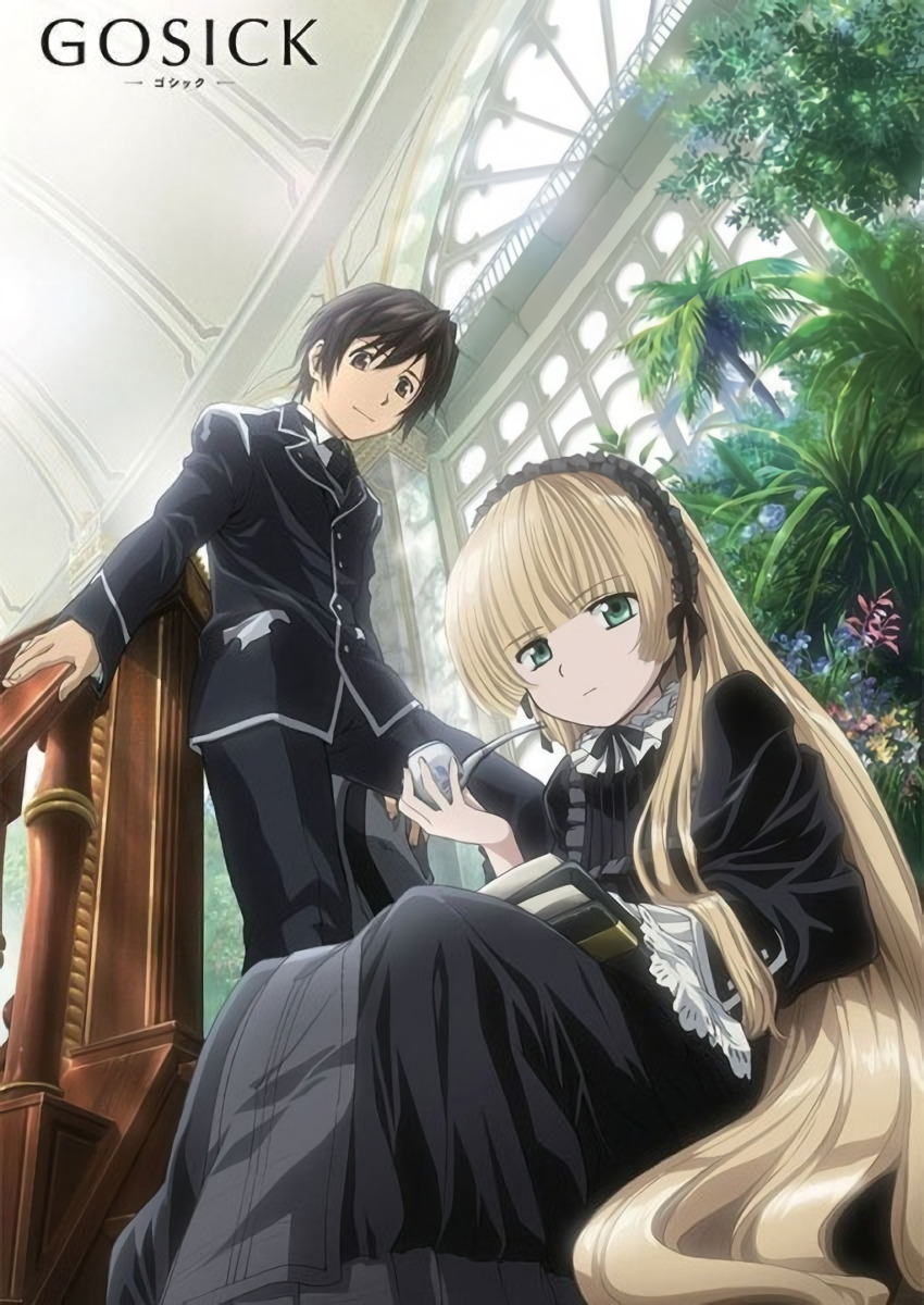 Gosick BD Batch Subtitle Indonesia [x265]