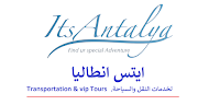 Private tour in Antalya