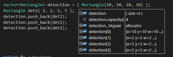 Vector of detection C++ STL