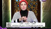 برنامج قلوب عامرة حلقة السبت 22-4-2017  نادية عمارة