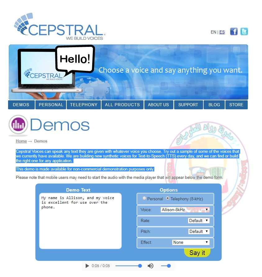cepstral voice activation key
