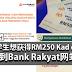 大学生想获得RM250 Kad debit,必须到Bank Rakyat网站注册!