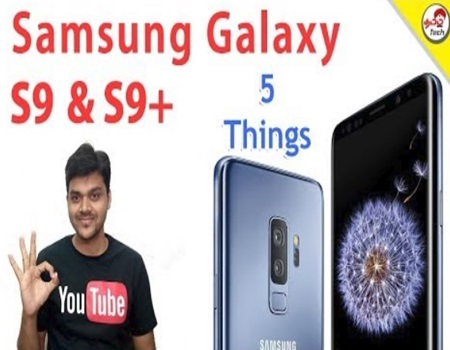 Samsung Galaxy S9 & S9 Plus : Top 5 Things to Know | Tamil Tech