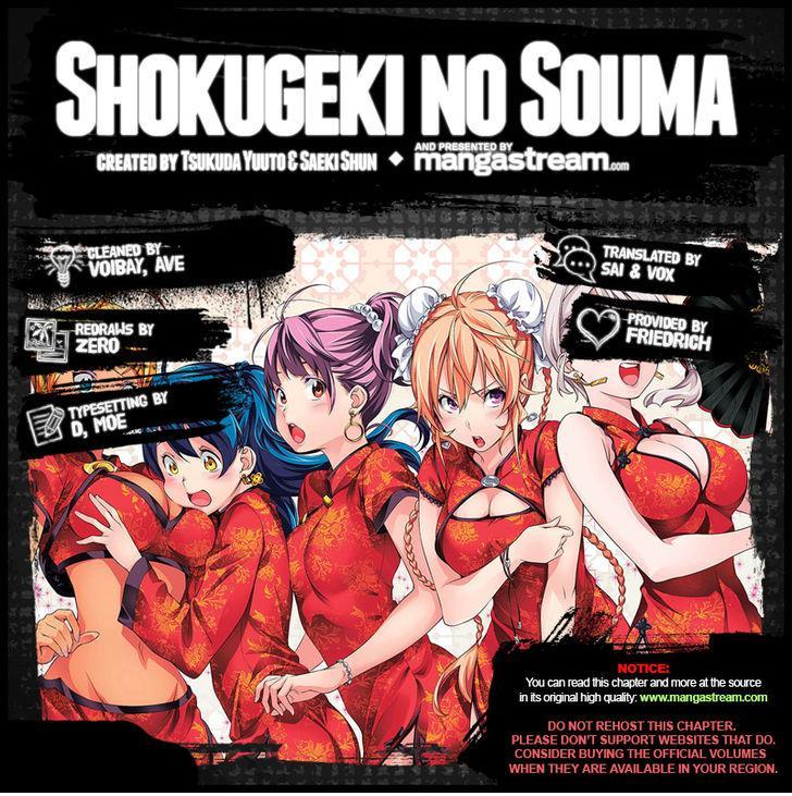 Shokugeki no Soma - Chapter 205