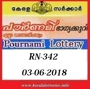 kerala lottery result from keralalotteries.info 03/6/2018, kerala lottery result 03.06.2018, kerala lottery results 03-06-2018, POURNAMI lottery RN 342 results 03-06-2018, POURNAMI lottery RN 342, live POURNAMI   lottery RN-342, POURNAMI lottery, kerala lottery today result POURNAMI, POURNAMI lottery (RN-342) 27/05/2018, RN 342, RN 342, POURNAMI lottery RN342, POURNAMI lottery 03.06.2018,   kerala lottery 03.06.2018, kerala lottery result 03-6-2018, kerala lottery result 03-6-2018, kerala lottery result POURNAMI, POURNAMI lottery result today, POURNAMI lottery RN 342,   www.keralalotteries.info-live-POURNAMI-lottery-result-today-kerala-lottery-results, keralagovernment, POURNAMI lottery result, kerala lottery result POURNAMI today, kerala lottery POURNAMI today result, POURNAMI kerala lottery result, today POURNAMI lottery result, POURNAMI lottery today   result, POURNAMI lottery results today, kerala lottery daily chart, kerala lottery daily prediction, kerala lottery drawing machine, kerala lottery entry result, kerala lottery easy formula, kerala lottery final guessing, kerala lottery formula 2018 tamil, kerala lottery formula 2018, kerala lottery full result, kerala lottery first prize, kerala lottery guessing tamil, kerala lottery guessing number today, kerala lottery guessing formula, kerala lottery guessing number kerala lottery evening, kerala lottery evening result, kerala lottery entry number, kerala lottery fax, kerala lottery facebook, kerala lottery formula in tamil today, kerala lottery formula tamil, kerala lottery leak result,  tamil, kerala lottery guess, kerala lottery guessing number tips tamil, kerala lottery group, kerala lottery guessing method, kerala lottery head office, kerala lottery hack, kerala lottery how to play in tamil, kerala lottery holi ke baad, kerala kerala lottery results, kerala state lottery today, kerala lottare, kerala lottery result, lottery today, kerala lottery today draw result, kerala lottery online   purchase, kerala lottery online buy, buy kerala lottery online result, gov.in, picture, image, images, pics,   pictures kerala lottery, kl result, yesterday lottery results, lotteries results, keralalotteries, kerala lottery, keralalotteryresult, kerala lottery result, kerala lottery result   live, kerala lottery today, kerala lottery history, kerala lottery hindi, kerala lottery how to play, kerala lottery result today, kerala online lottery results, kerala   lottery draw, lottery result today, kerala lottery results today, today kerala lottery result, POURNAMI lottery results, kerala lottery result today , kerala lottery jackpot number, kerala lottery jawani,  kerala lottery karunya, kerala lottery kerala lottery, kerala lottery kulukkal, kerala lottery karunya plus, kerala lottery kanippu, kerala lottery khela, kerala lottery kulukkal video, kerala lottery kerala lottery result, kerala lottery karunya today result, kerala lottery kollam, kerala lottery live, POURNAMI,  kerala lottery how to win, kerala lottery how to calculate, kerala lottery how to guess, kerala lottery in tamil, kerala lottery india, kerala lottery in today result, kerala lottery in telugu, kerala lottery info, kerala lottery in tamil language, kerala lottery in tamilnadu, kerala lottery idea, kerala lottery in technical, kerala lottery in pondicherry friends, kerala lottery jackpot, kerala lottery jahiya se holi, kerala lottery may 2018, kerala lottery jackpot resultkerala lottery lucky number, kerala lottery lottery, kerala lottery list,today kerala lottery result POURNAMI, kerala lottery results today POURNAMI, POURNAMI lottery today, today lottery result POURNAMI, POURNAMI lottery   result today, kerala lottery result live, kerala lottery bumper result, kerala lottery result yesterday,