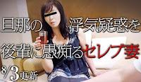 Mesubuta-150803_982_01