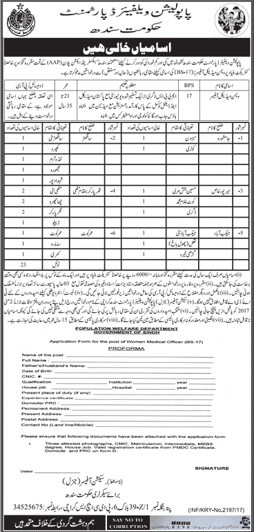 Medical Offers Jobs in Population Welfare Department Govt Of Sindh 24 Apr 2017