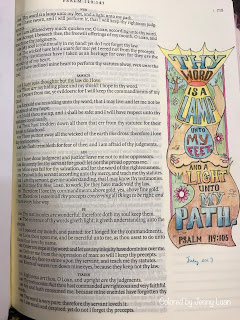 my Creative Bible KJV