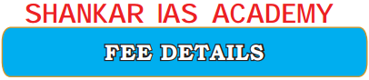 What is the Shankar IAS Academy Fees Structure?