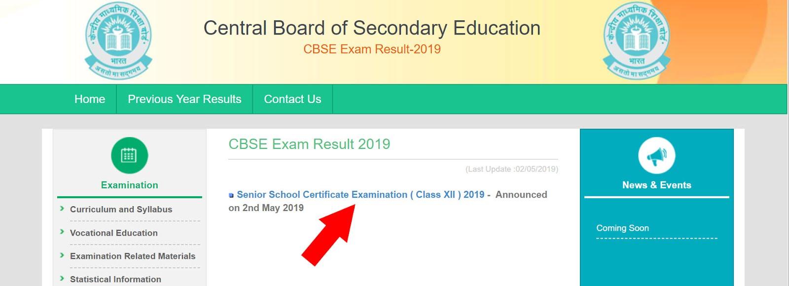 2019 CBSE 12th Result Online