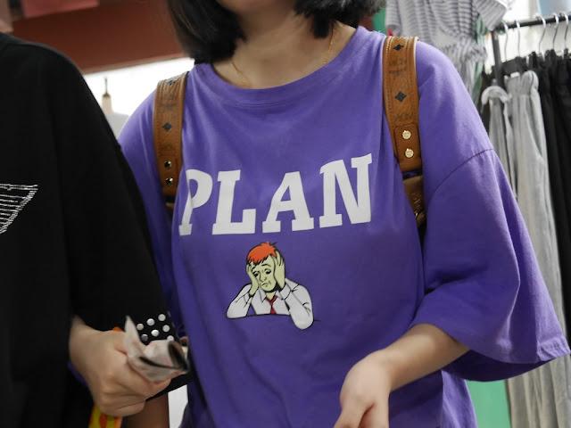 """""""Plan"""" shirt"""