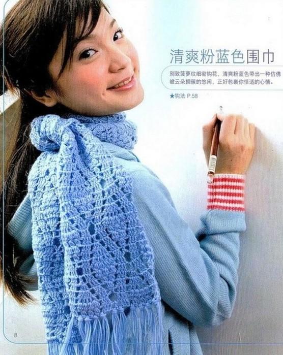 Patron Crochet Bufanda Ramas