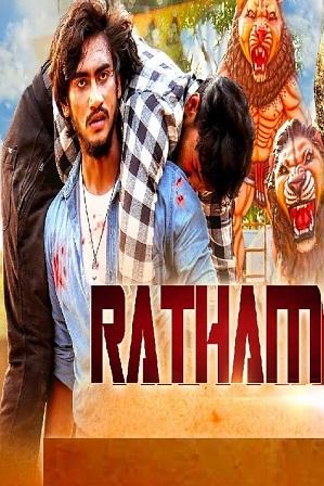 Ratham (2019) Full Hindi Dubbed Movie Download 480p 720p HDRip thumbnail