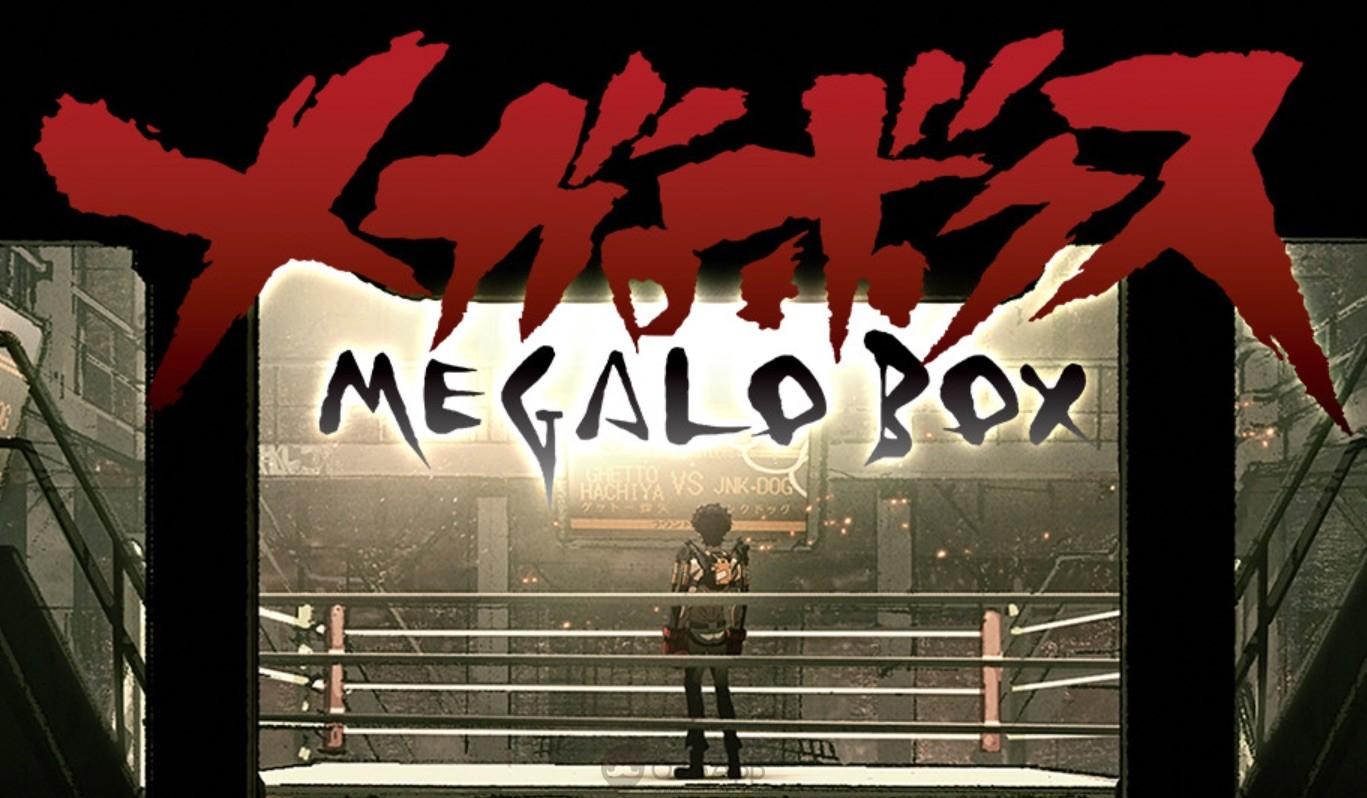 Ver Megalo Box Online