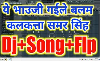 🌱 Dj song download mp4 2019 | New Odia Dj Mix Mp3 Song 2019 Free
