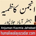 http://www.humaliwalayazadar.com/2017/10/anjuman-kazmia-jafrabad-jalalpur-nohay.html