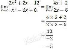 Menyelesaian limit fungsi aljabar dengan cara menurunkan pembilang dan penyebutnya