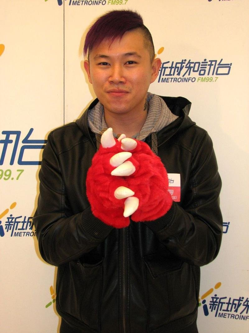 Tvb Celebrity News  Mc Jin Announces He U0026 39 S Going To Be