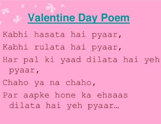 Valentines Day Poems In Hindi English Font